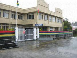 mauritius local government service commission
