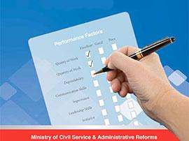 mauritius ministry of civil service and administrative reforms